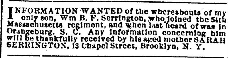 NY Globe Jun 16 1883.png