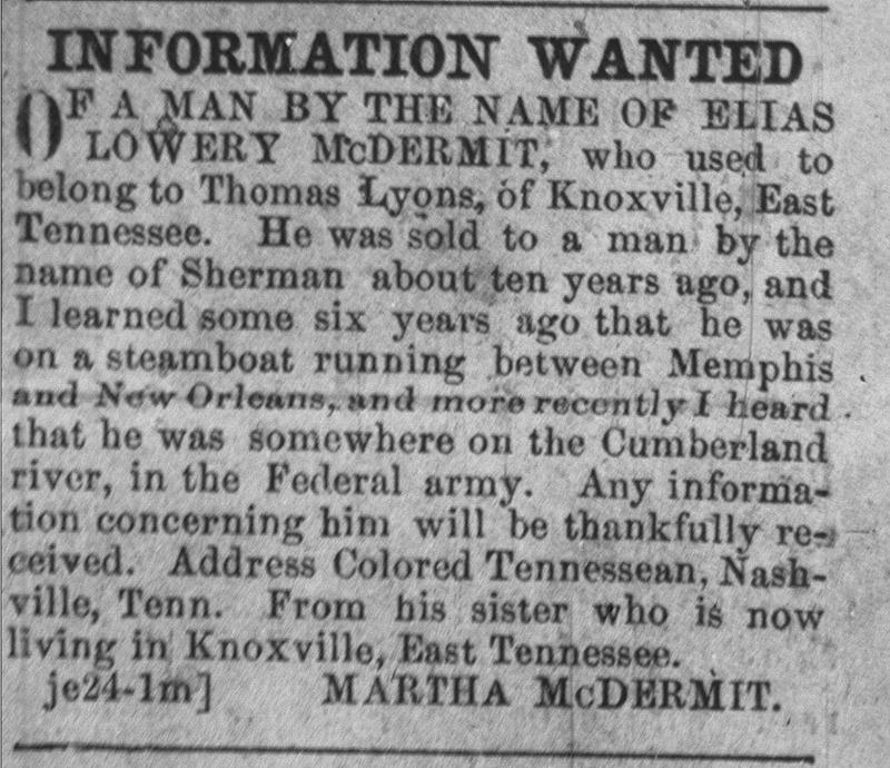 Lowery McDermit 8-12-1865.tif