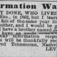 Kissy Done 8-12-1865.tif